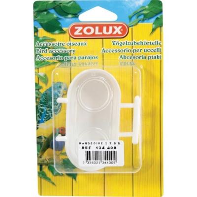 Хранилка двойна за папагали Zolux