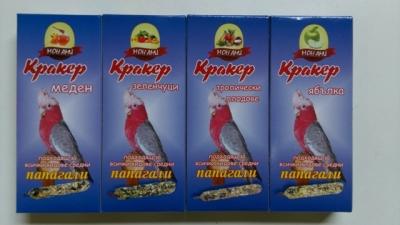 Крекер Мон Ами за среден папагал - 3 бр в кутия