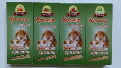 Крекер Мон Ами за всички видове гризачи - 3 бр в кутия