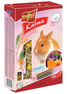 Vitapol Храна за зайчета бебета 500 грама