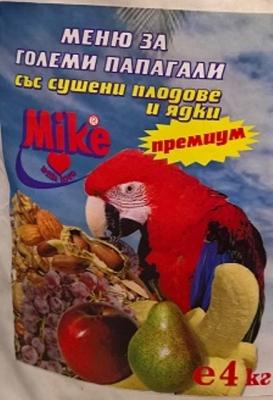 Mike - смеска за големи папагали 4 кг