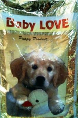 Любимец бебе 10 кг /куче/