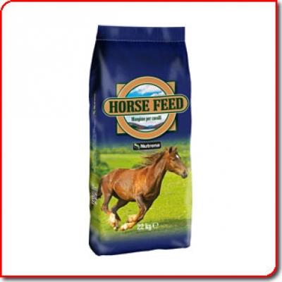Horse Food Stable 22 кг - /храна за коне/