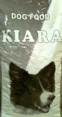 Киара 15 кг /куче/