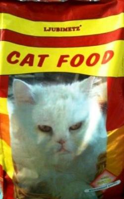 Любимец 10 кг бекон /коте/