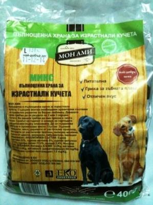 Мон Ами 400 гр куче - микс / 12бр в стек/