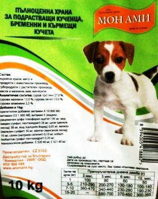 Mon Ami куче бебе 10 кг  27/12